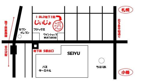 家庭料理の小さな居酒屋じぃじょ地図