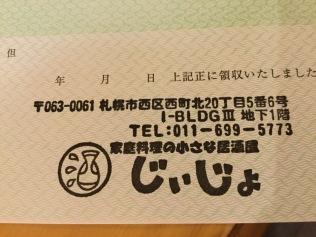 09E4713B-F9B9-468C-B246-49819B514954